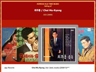 최무룡 - Choi Mu-Ryong / Choi Mooryong