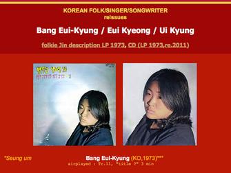 방의경 - Bang Eui-Kyeong