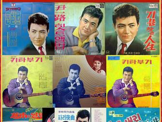윤일로 - Yun Il-Ro