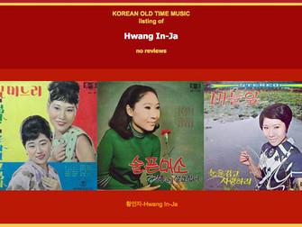 황인자 - Hwang In-Ja
