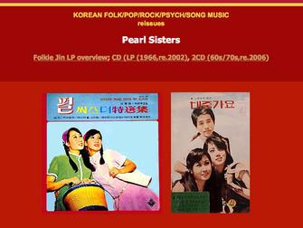 펄 시스터즈 - The Pearl Sisters (Perl / Pul)