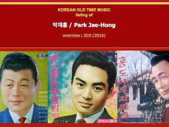 박재홍 - Park Jae-Hong