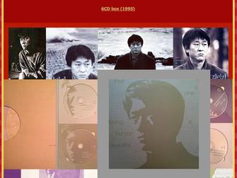 김민기 - Kim Min-Ki  (金敏基) (Kim Min-Gi)