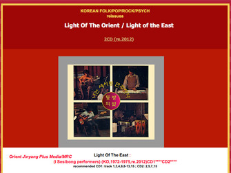 동방의 빛 - Dongbangeui Bit / Light Of the East / The Light of the Orient