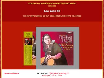 이연실 - Lee Yun-Sil (Lee Yeon-Sil)