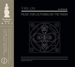 Yan Jun