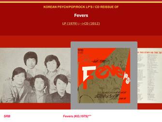 열기들 - Fevers