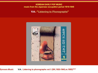 """30s V.A. """"Listening to phonographs vol.1"""""""