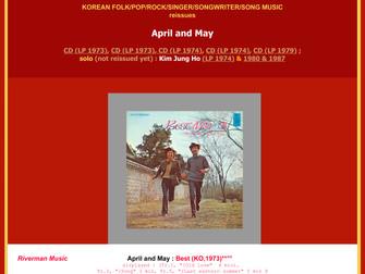 4월과 5월 - April & May