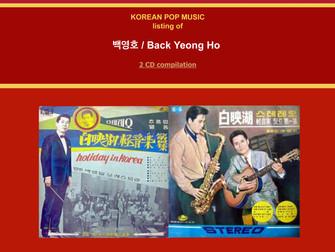 백영호 - Back Yeong Ho