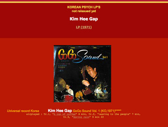 김희갑과 미스틱무드 오케스트라 Kim Hee-Gap & Misticque Orchestra
