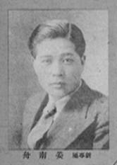 강남주 / Kang, Nam-Joo / Gang Nam-ju / 姜 南 舟