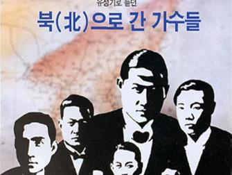 강흥식 / Heung-Sik Kang
