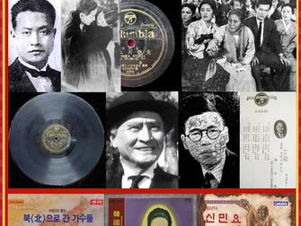 강홍식 / 姜 弘 植 - Kang Ho-Sik (Chang Ho-Sik)