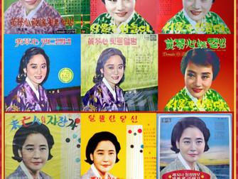 황금심 [보컬] - Hwang Keum-Sim (Kum Sim)
