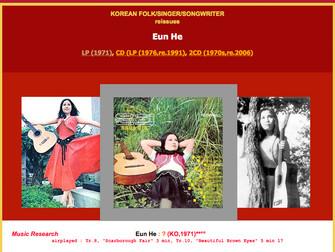 은희 - Eun-Hee / Eun He (<Lana.et.Rospo)