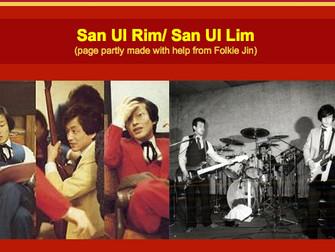 """산울림 - San Ul Rim / Sanullim / SanUlim / San Ul Lim (= """"Forest"""")"""