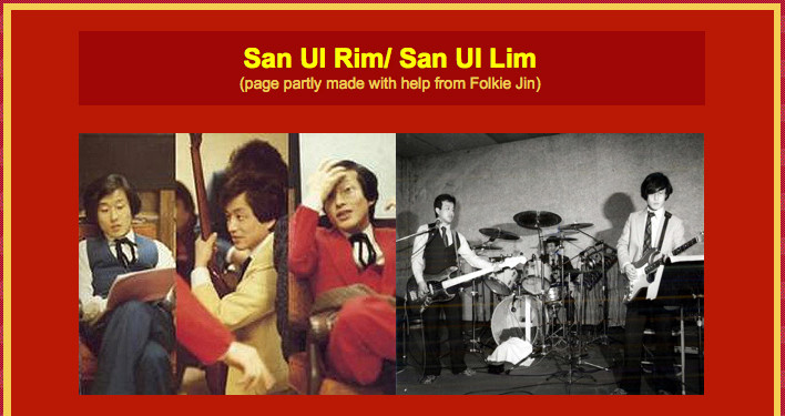 San Ul Lim band