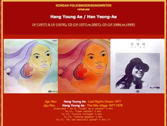 한영애 - Han Yeong-Ae / Han Young-Ae