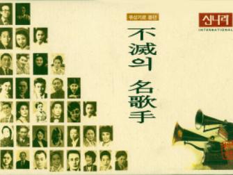 강석연 / Kang, Seok-Yeon