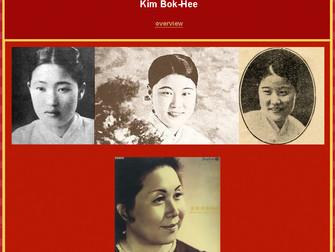 김복희 / KimBok-Hee
