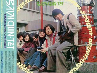 """무지개퀸텟 / Mujigae Quintet (""""Rainbow Quintet"""")"""