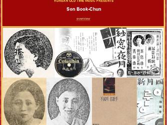 손복춘 - Son Book-Chun
