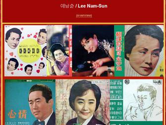 이남순 / Lee Nam-Sun