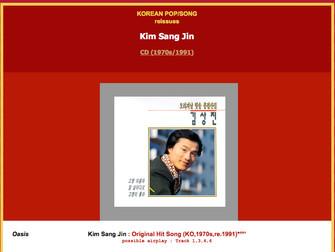 김상진 - Kim Sang-Jin