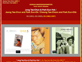 정태춘 - Jung Tae-Choon & 정태춘 & 박은옥 - Jung Tae-Choon & Park Eun-Ok