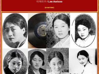 이애리수 / Lee Aerisoo / Lee Alisu / Arisu
