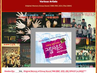 V.A.: 7080을 위한 추억의 그룹 사운드 / Original Memory of Group Sound 7080