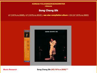 송창식 - Song Chang-Sik (Twin Folio)