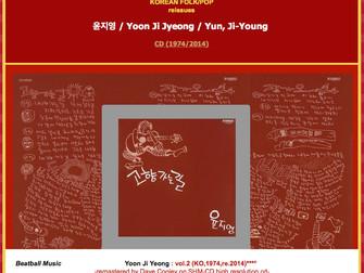 윤지영 - Yoon Ji-Jyeong (Yun Ji Young)
