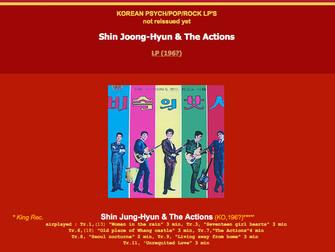 Shin Jung-Hyun & Actions (Action's)