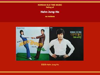 한정호 - Hahn Jung-Ho