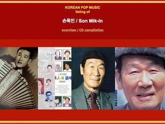 손목인 - Son, Mok-In / Mog-in Son ; Son Mog Dong / 복 人