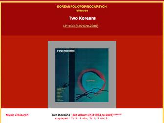 투코리언스 - Two Koreans