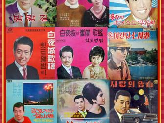백야성 - Baek Ya-Sung / Back Yasung