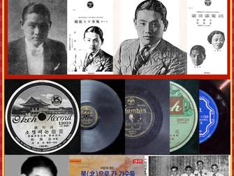 김해송 - Kim Hae-Song / 金海松, 金山松夫, Matsuo Kanayama, 김송규, 金松奎, Kim Song-gyu