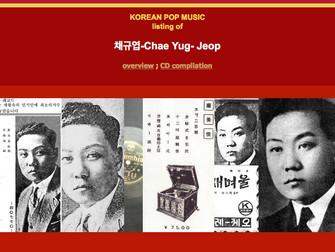 채규엽 - Chae Yug-Yeop / Chae Gyu-Yeop
