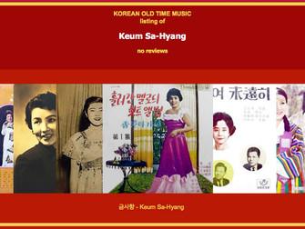 금사향 - Keum Sa-Hyang / Geum Sahyang