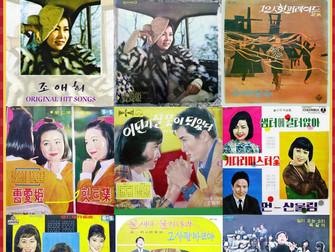 조애희 - Jo Ae-Hui / Cho Aehee