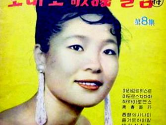서창남 /Seo Chang-Nam