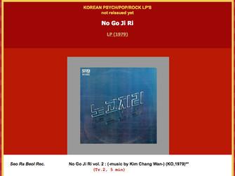노고지리 - No Go Ji Ri / Nogojiri / Nogojili / Skylark (Kim Chang-Wan) (ref. San Ul Lim)