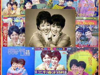 """은방울 자매 / Silver Bell Sisters """"Eunbangwul Jamae"""""""