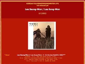 이성원 - Lee Seung-Won (Lee Sung-Won)