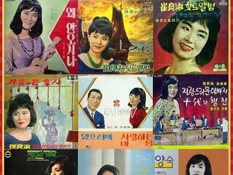 최양숙 - Choi Yang-Sook