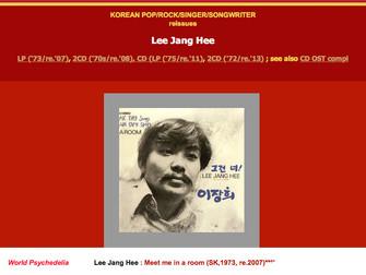 이장희 - Lee, Jang-Hee
