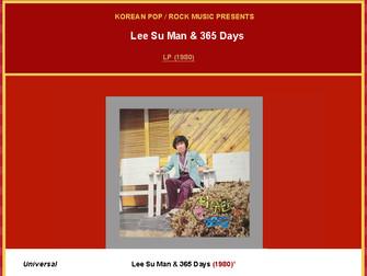 이수만과 365일 - Lee Su-Man & 365 Days (Lee Soo-Man)